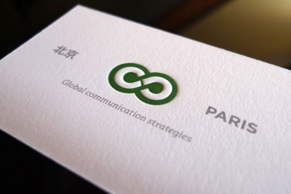 20 Clean And Creative Letterpress Business Cards (17)