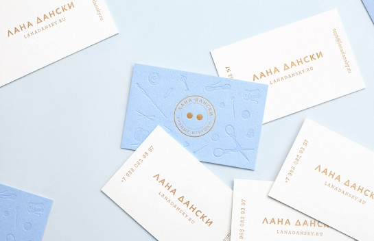 Lana Dansky - emboss business cards